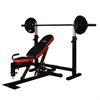 AmStaff TB011A Olympic Press Bench
