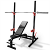 Additional images for AmStaff Fitness Squat Rack with Adjustbale Bench