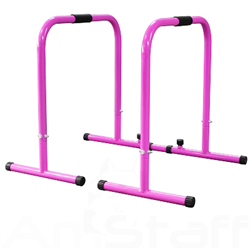 "AmStaff Parallette Bars - Purple - 1.5"" Tube - TU008C"