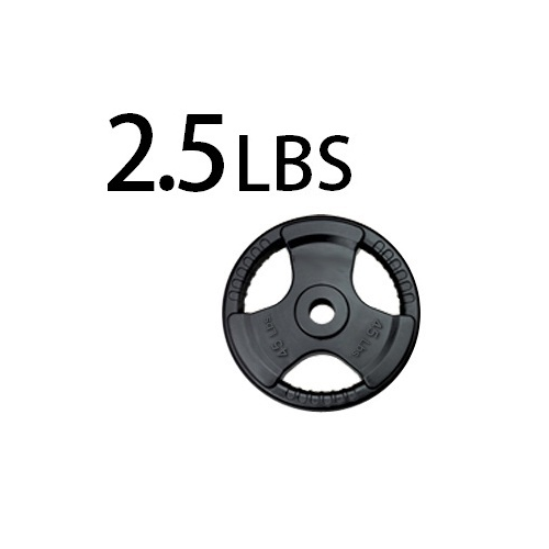 2.5lbs Rubber Grip Olympic Plates 2 Inch