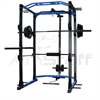 AmStaff TR023 Power / Squat Rack with Lat Pull Down