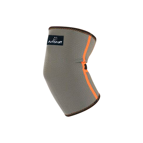 AmStaff Fitness Neoprene Support Sleeve - Elbow - Small