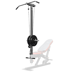 AmStaff TO002 Lat Attachment for Workout Bench
