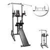AmStaff DF2421 Power Tower Vertical Knee Raise Dip Station w/ Situp Bench