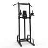 Additional images for AmStaff DF2421 Power Tower Vertical Knee Raise Dip Station w/ Situp Bench