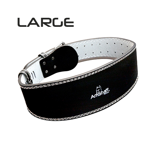 Leather Weight Lifting Belt - Large